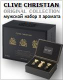 Clive Christian Original Collection Travel Set Men 3 x 10 ml