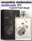 molecule 01 escentric molecules