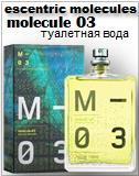 molecule 03 escentric molecules